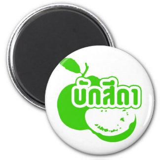 Bak Sida ☆ Farang written in Thai Isaan Dialect ☆ Magnet