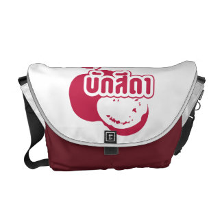 Bak Sida ☆ Farang written in Thai Isaan Dialect ☆ Messenger Bag