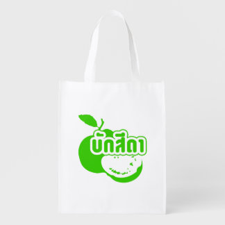 Bak Sida ☆ Farang written in Thai Isaan Dialect ☆ Reusable Grocery Bag
