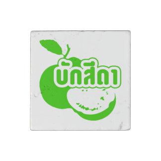 Bak Sida ☆ Farang written in Thai Isaan Dialect ☆ Stone Magnet