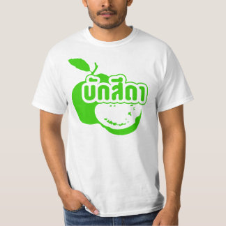 Bak Sida ☆ Farang written in Thai Isaan Dialect ☆ T-Shirt