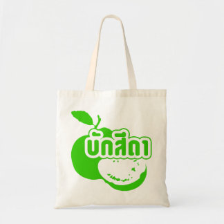 Bak Sida ☆ Farang written in Thai Isaan Dialect ☆ Tote Bag