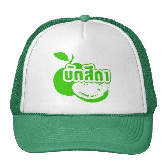 Bak Sida ☆ Farang written in Thai Isaan Dialect ☆ Trucker Hat