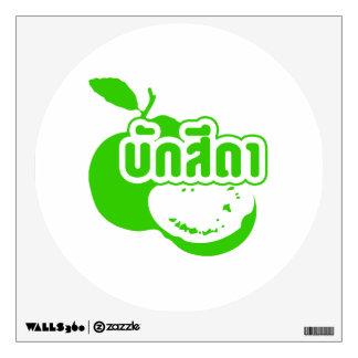 Bak Sida ☆ Farang written in Thai Isaan Dialect ☆ Wall Decal