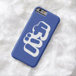 BAKA バカ ~ Fool in Japanese Katakana Script Barely There iPhone 6 Case