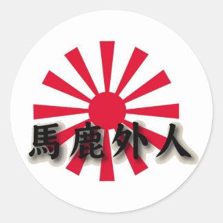 Baka Gaijin Decal Round Sticker