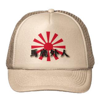 Baka Gaijin Hat