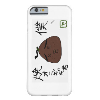 Baked Onigigi Kun Barely There iPhone 6 Case