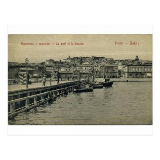 Baku vieja - embarcadero y aduanas - tamojnia de P Tarjeta Postal