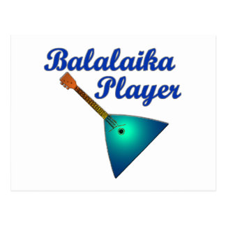 Balalaika Player Postcard