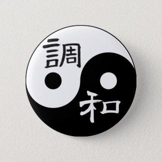 Balance & Harmony Yin yang Button