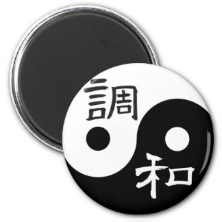 Balance & Harmony Yin yang Magnets