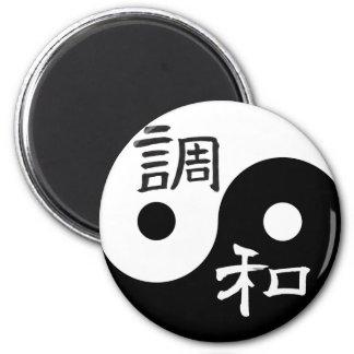 Balanza y armonía Yin yang Imán Para Frigorifico