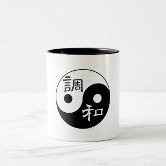 Balanza y armonía Yin yang Taza De Café