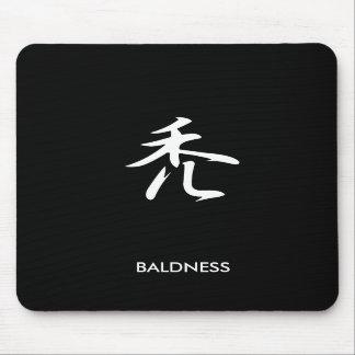 Baldness - Hage Mousepad