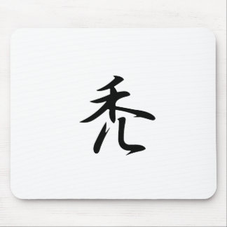 Baldness - Hage Mouse Pads
