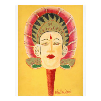 Bali mask of Rama Full Color Flyer