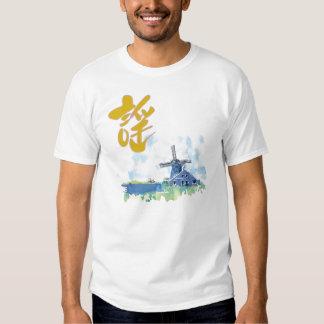 ballad shirt