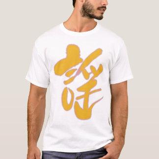 ballad T-Shirt