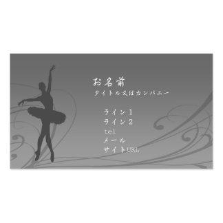 Ballet scroll card (black) business card templates
