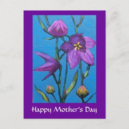 BALLOON FLOWER postcard