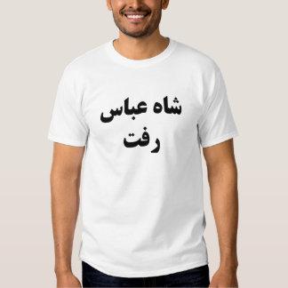Balsa de Shah Abbas Polera