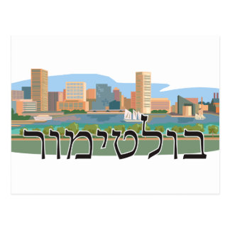 Baltimore in Hebrew Post Card