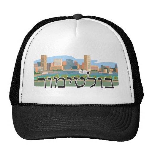Baltimore in Hebrew Trucker Hat