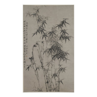 Bamboo and Rocks - Zheng Xie (1755 - 1765) Poster
