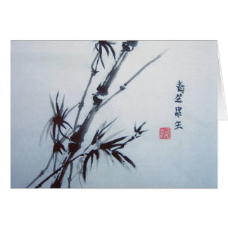 Bamboo apprentice Card