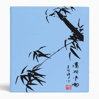 Bamboo Brush Painting Avery Binder