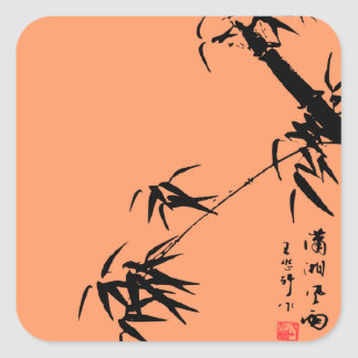 Bamboo Brush Painting Square Sticker