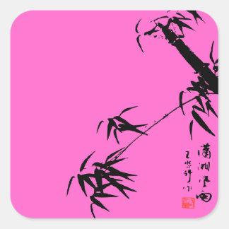Bamboo Brush Painting Square Sticker