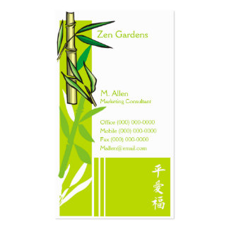 Bamboo Double-Sided Standard Business Cards (Pack Of 100)