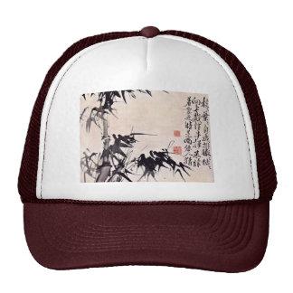 Bamboo By Hsü Wei (Best Quality) Trucker Hat