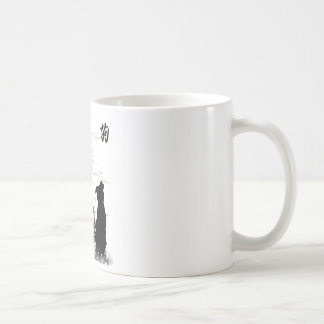 Bamboo Dog Coffee Mug