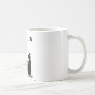 Bamboo Dog Classic White Coffee Mug