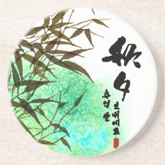 Bamboo Ink Painting For Korean Chuseok Drink Coaster