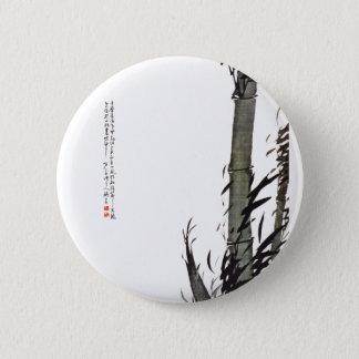 Bamboo - Kim Gyu-jin (1868 - 1922) Button