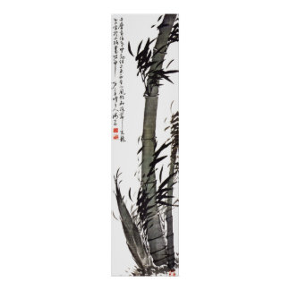 Bamboo - Kim Gyu-jin (1868 - 1922) Poster
