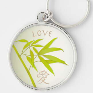 Bamboo Leaves and Love Symbol Keychain