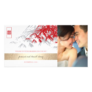 Bamboo Leaves Chinese Wedding Thank You Photo Card
