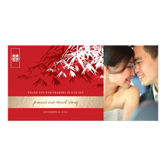 Bamboo Leaves Double Happiness Wedding Thank You Card