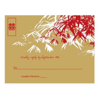 Bamboo Leaves + Double Xi Custom Response Card Postcard