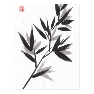 Bamboo Leaves Postcard