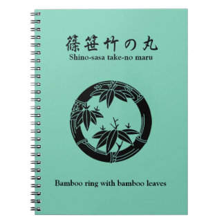 Bamboo ring with bamboo leaves notebook