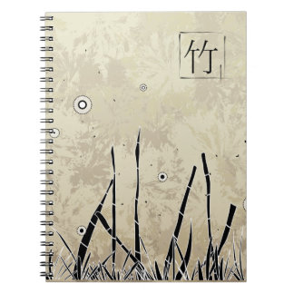 Bamboo Silhouette Notebooks