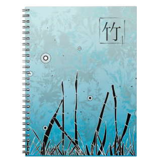 Bamboo Silhouette Spiral Notebooks