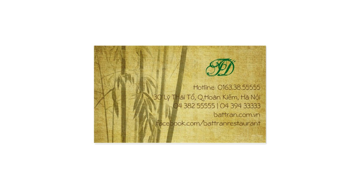 Bamboo Style Business Card Zazzle