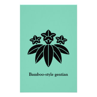 Bamboo-style gentian stationery